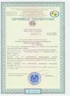 Сертификат на обслуживание автомобилей
